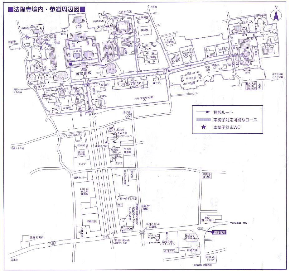 歴史倶楽部・165回例会・仏像