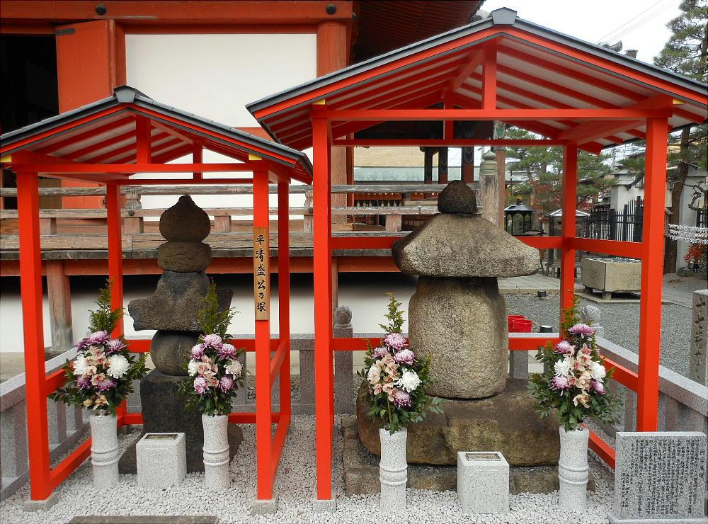 2011年納会・幕末の京都をゆく