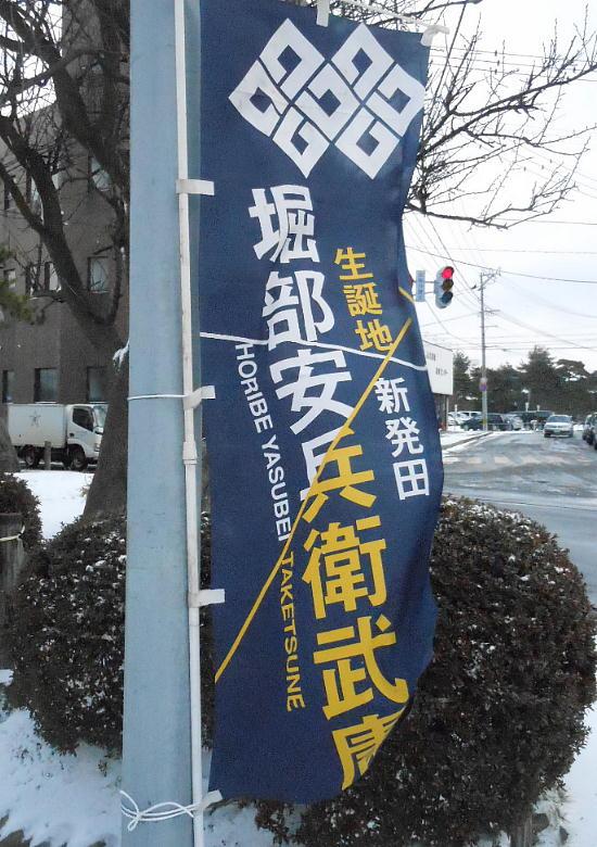 歴史倶楽部annex・新潟アゲイン