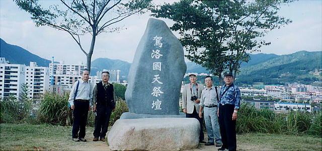 古事記・日本書紀の謎-その10-