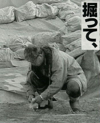 旧石器捏造