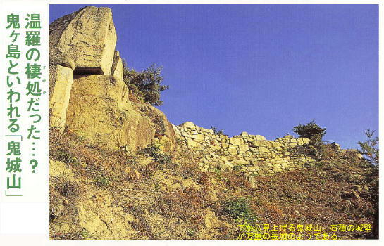 吉備風土記の丘(造山古墳他)
