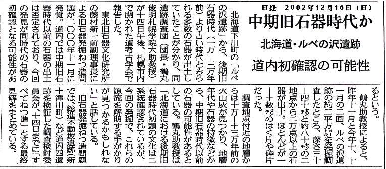 埼玉県立埋蔵文化財センター・ね...